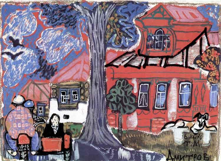 Маврина Т. «Дмитров. Красный дом», 1970