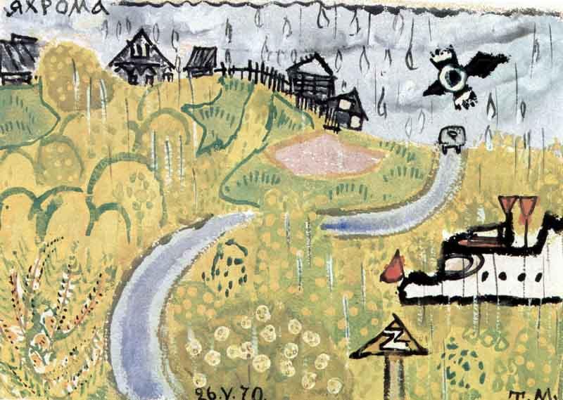Маврина Т. «Яхрома. В Дмитров», 1970