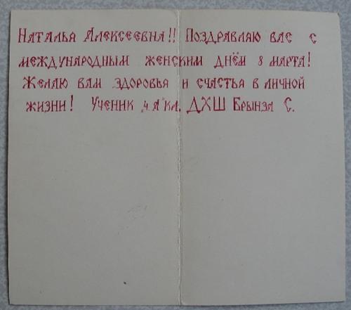 IMG_8979
