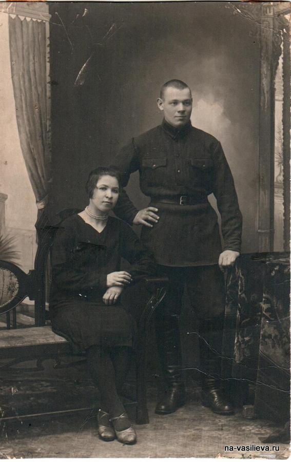 родители в 1932г