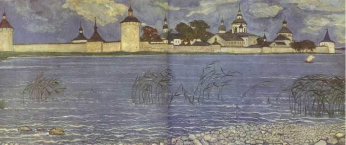 И. Глазунов Пейзах