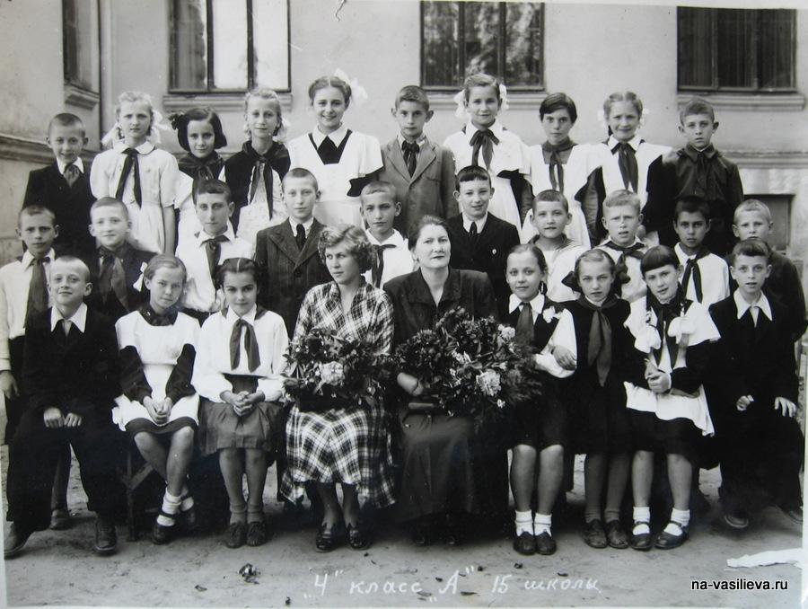 15 школа 1954 год