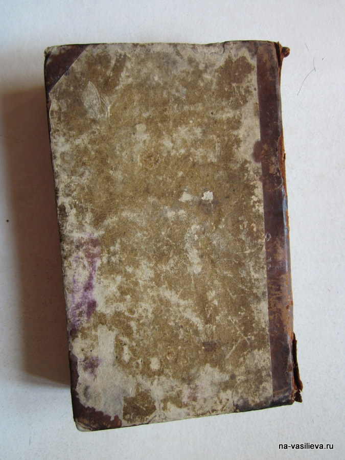 Самая древняя книга в библиотеке...