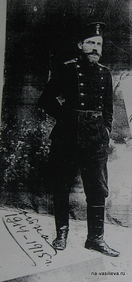 Анатолий Буслов