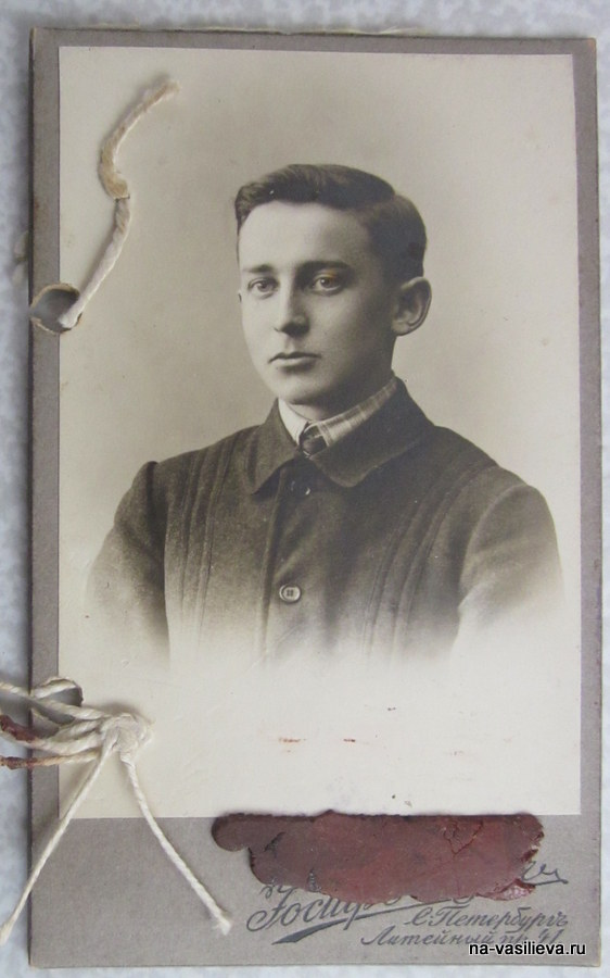 1912    Сергей Беккер
