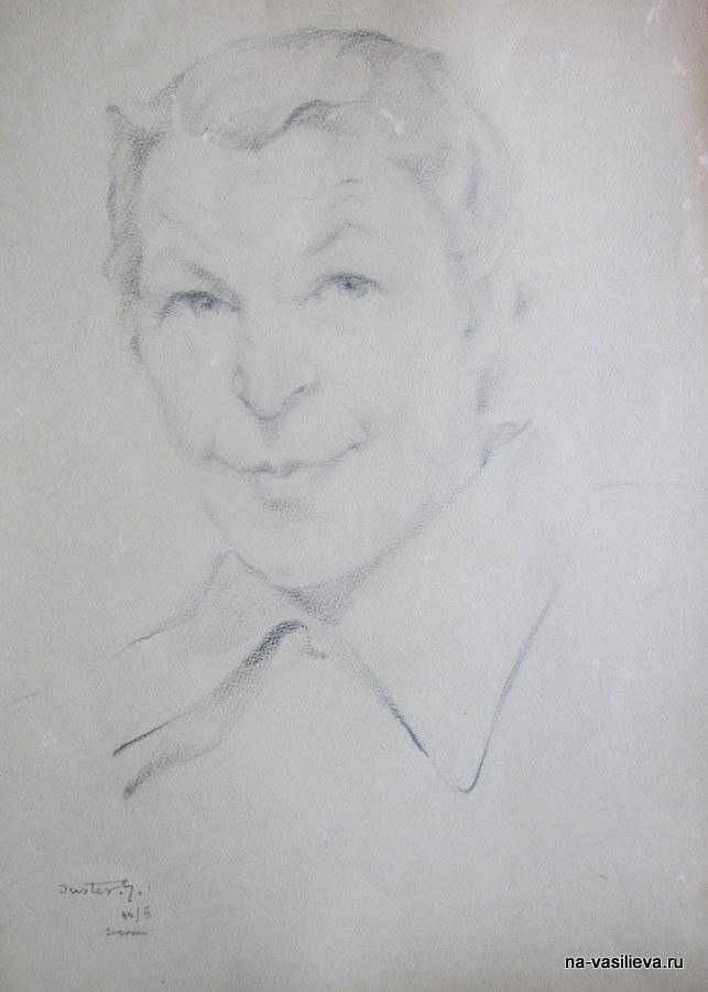 Юстер Портрет жены 1944