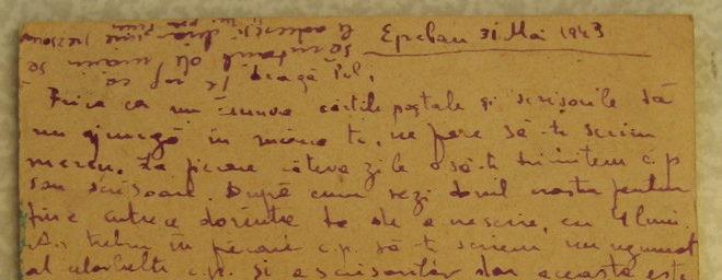 открытка-письмо 1943 г