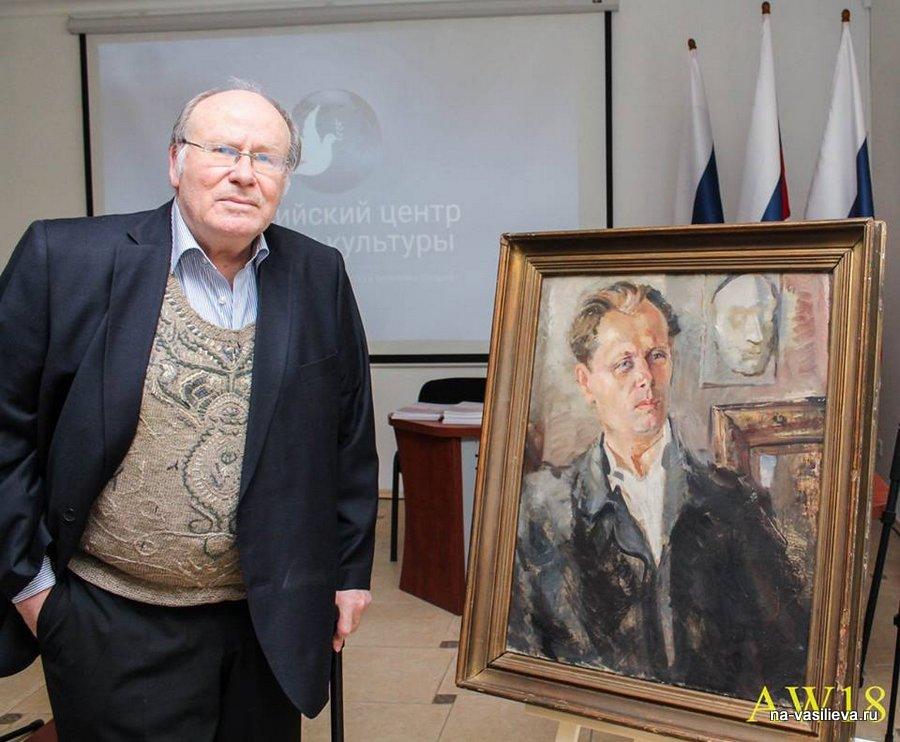 """РЦНК презентация альбома """"Алексей Васильев"""""""
