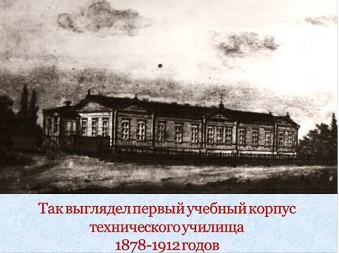 Гомельское ж-д училище