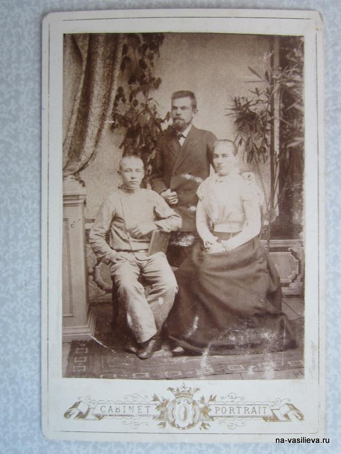 Федор Буслов с братом и сестрой