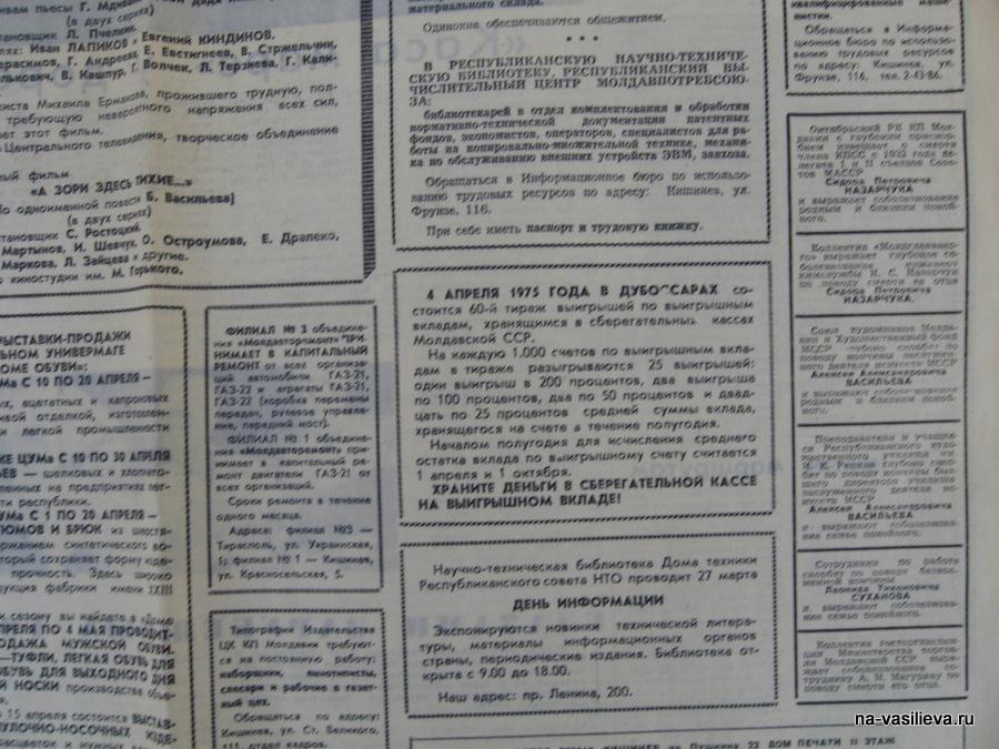 Алексей Васильев 3