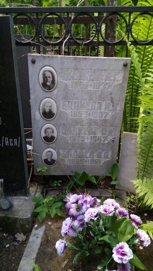 могила Болиевых