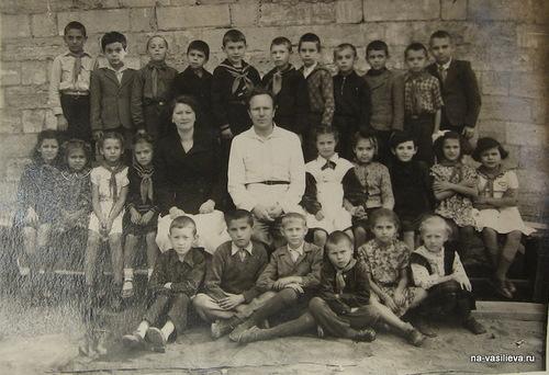 4 класс 15 школы 1949 год