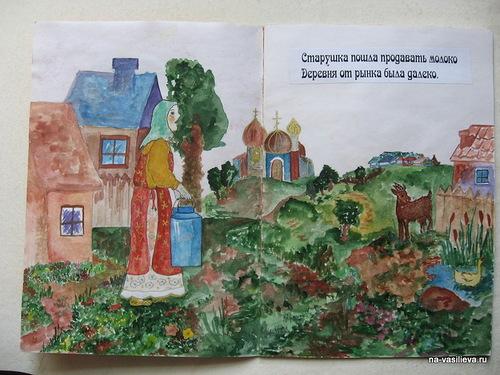 Выставка работ учеников Натальи Васильевой