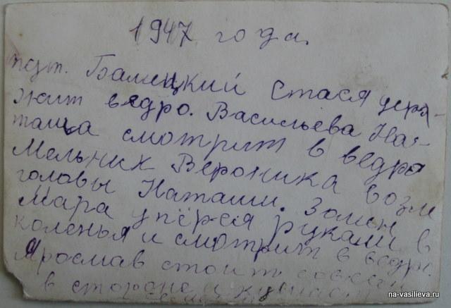 Подпись к фотографии Вероники Мельник