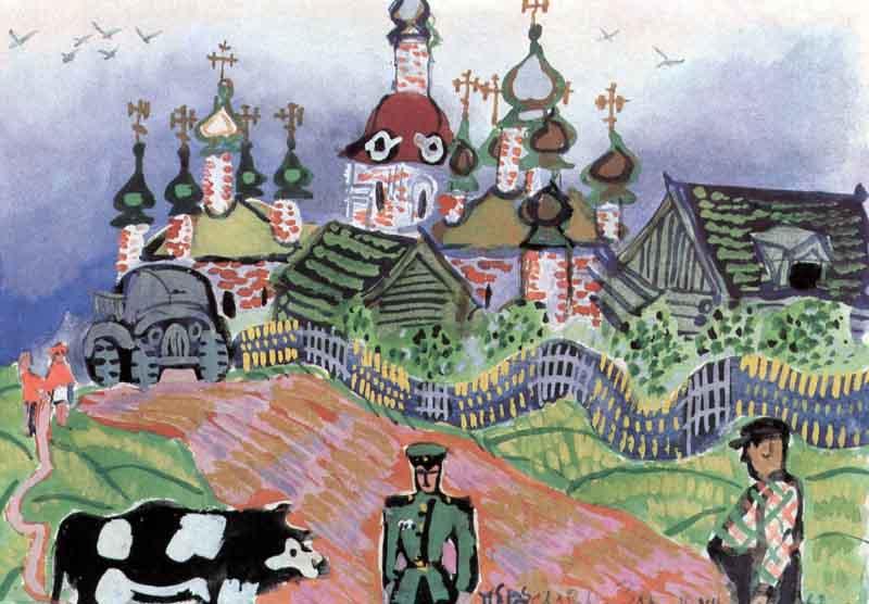 Маврина Т. «Переславль-Залесский. Музей», 1963