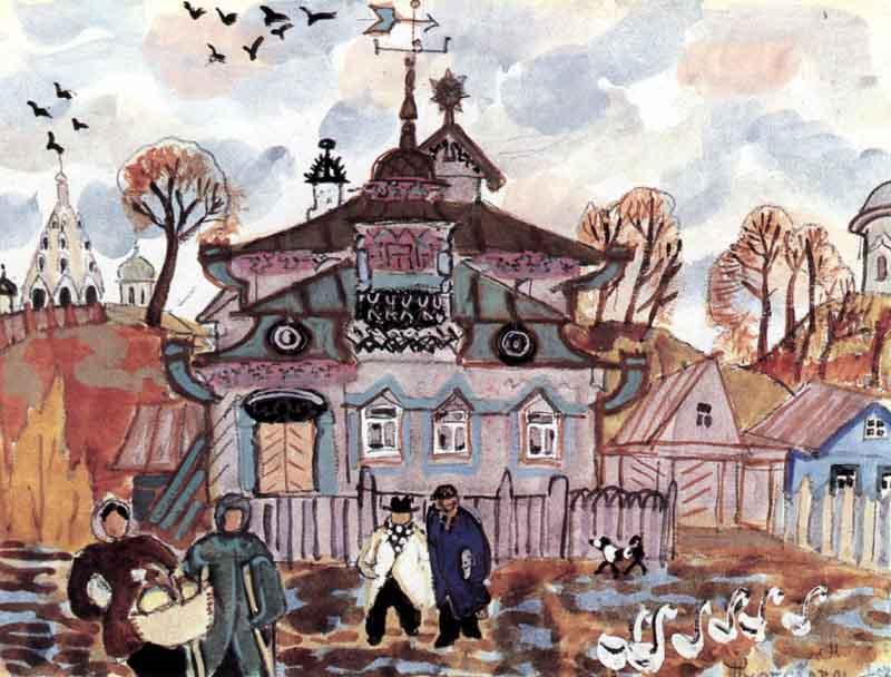 Маврина Т. «Переславль-Залесский. Гуси», 1957