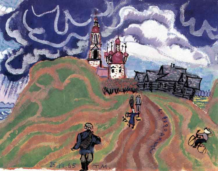Маврина Т. «Переславль-Залесский. Городище», 1965