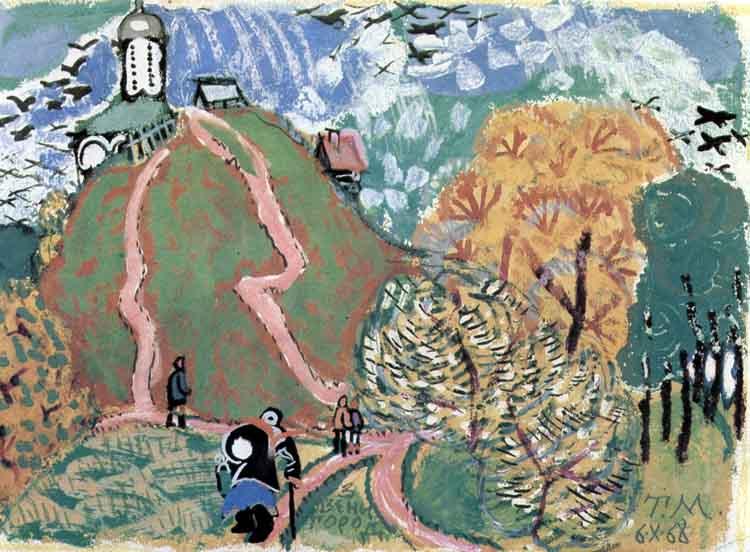 Маврина Т. «Звенигород. Гора», 1968
