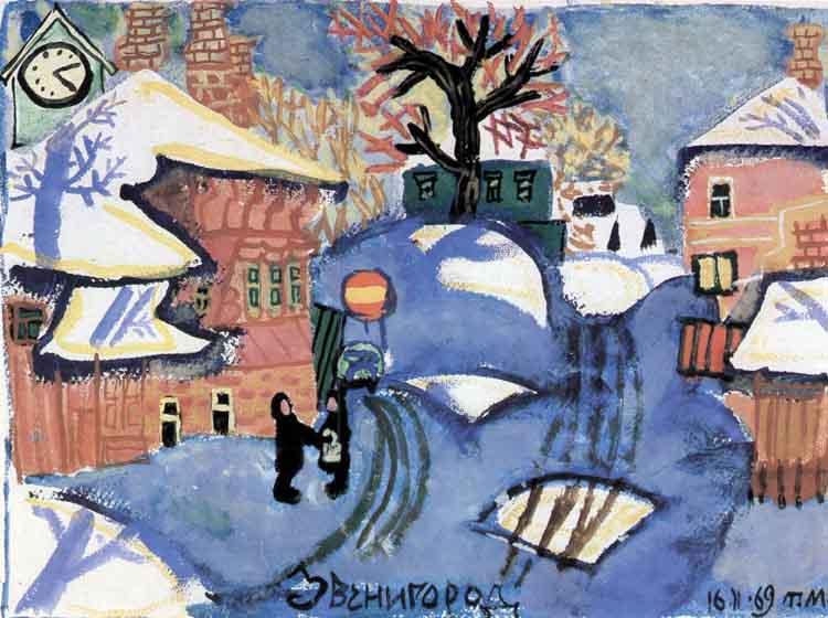 Маврина Т. «Звенигород. Улица с часами «, 1969