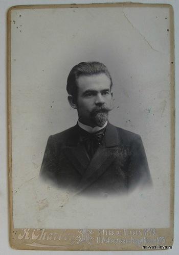 Федор Буслов 1906