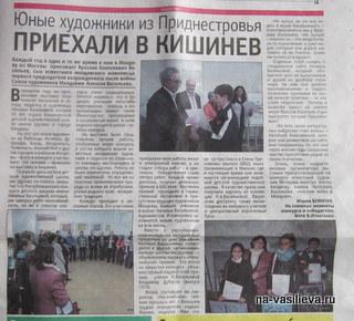 Статья М. Буинчук