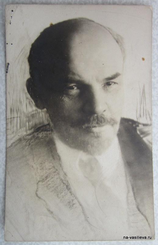 IMG_3846 Ленин