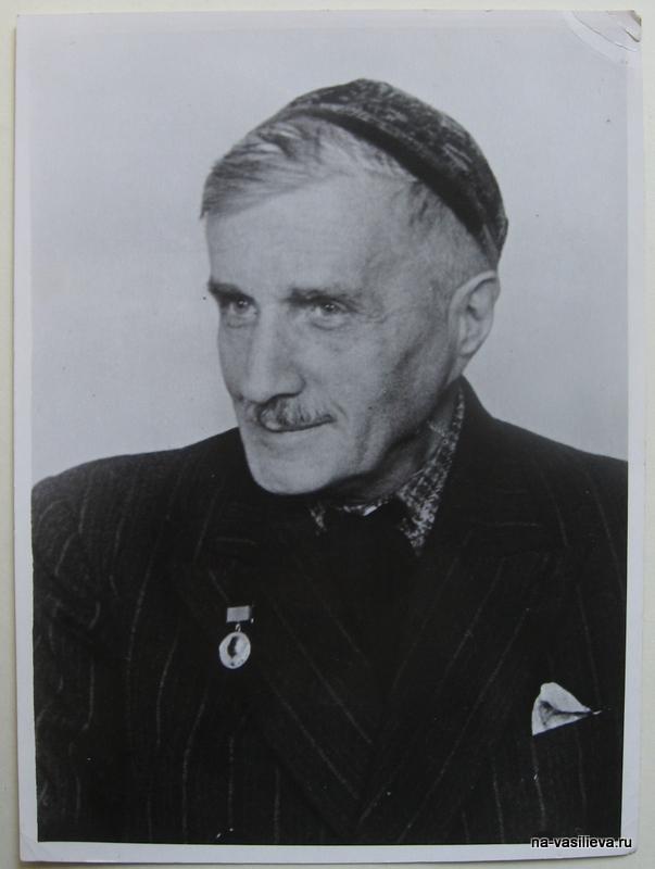Василий Янчевецкий (Ян)