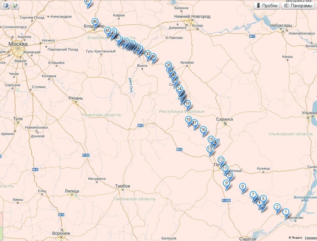 карта Вольск Посад 2