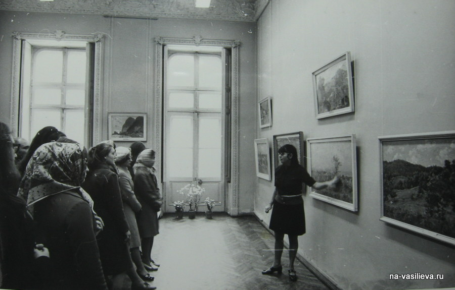 Октябрь 1972 — открытие выставки А.А. Васильева