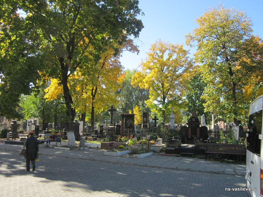 Осень над Армянским…