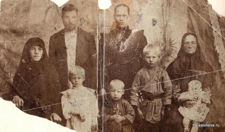 В начале ХХ века-семья