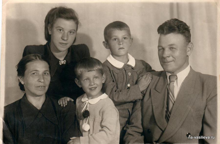 свешниковы в 1952г.
