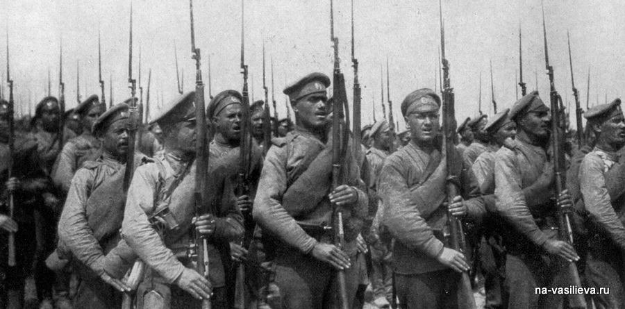 К 100 летию Первой мировой войны