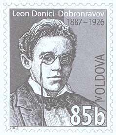Донич
