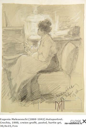 Малешевская автопортрет 1900