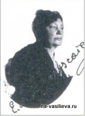 Малешевская