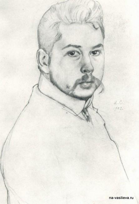Сомов 1902