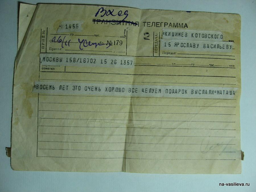 27 ноября Ярослав 7 лет