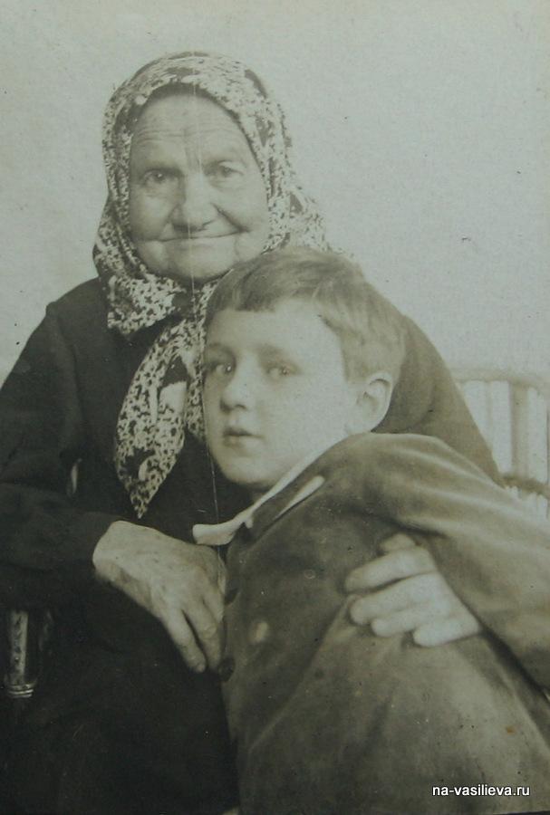 апрель 1938 тезик и наша прабабка