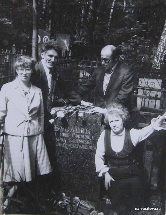 май 1984 100 лет деду