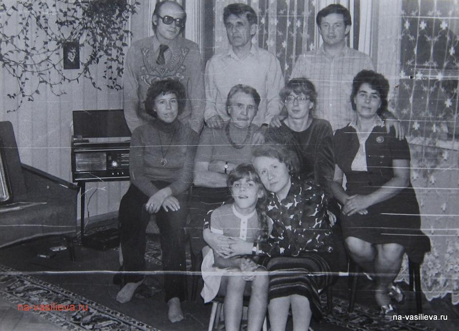 1984 май 100 лет деду у Тезика