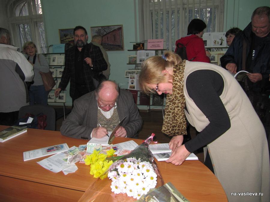 """Презентация книги """"Две ипостаси Натальи Васильевой"""