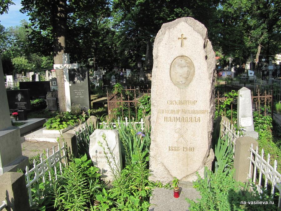 Памятник Александра Михайловича Пламадяла (по другой транскрипции Плэмэдялэ)