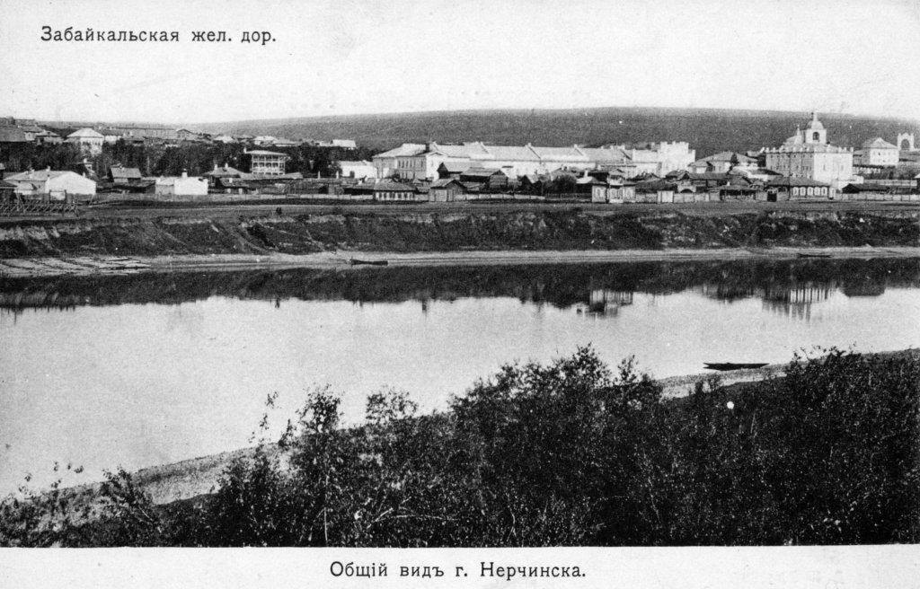 Нерчинск 2