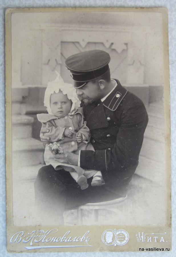 Федор Буслов с сыном