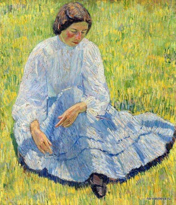 Лиза на солнце, 1907