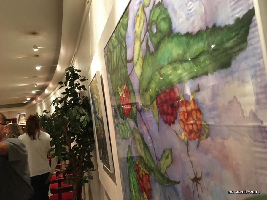 Выставка Майи Мазиной в Копенгагине