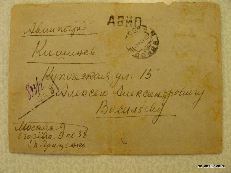письмо Марины Гриценко