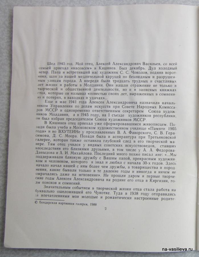 img_3847-1